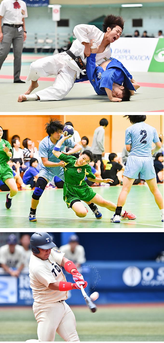 桐蔭スポーツフォトギャラリー